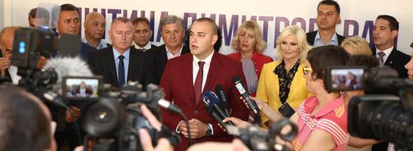 Састанак са начелницима округа Србије у Димитровграду